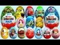 20 Surprise Eggs Kinder Surprise Maxi Mickey Mouse Cars 2 Mi