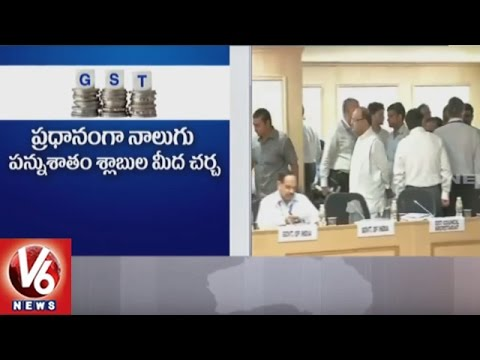 GST Council Meeting To Finalise Goods & Services For Each Rate Slab | Srinagar | V6 News
