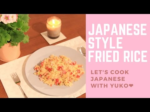 How to Make Japanese Egg Fried Rice - Easy & Healthy Japanese Recipe