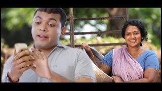 മീൻകാരിചേച്ചി  നമുക്കൊരു സെൽഫി എടുത്താലോ..!! | Malayalam Comedy | Latest Comedy Scenes