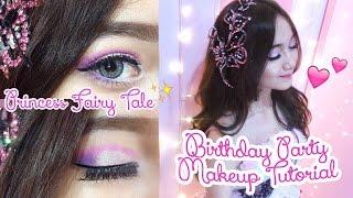 Princess Birthday Party Makeup Tutorial #MarvellaContest