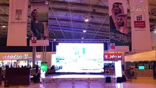 العثيم مول يجهز شاشة عرض عملاقة لكأس العالم 2018
