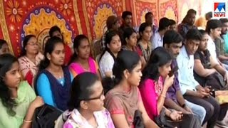 സ്വകാര്യ ആശുപത്രി നഴ്സുമാര് നാളെ മുതല് അനിശ്ചിതകാല പണിമുടക്കിലേയ്ക്ക് l Nurses strike