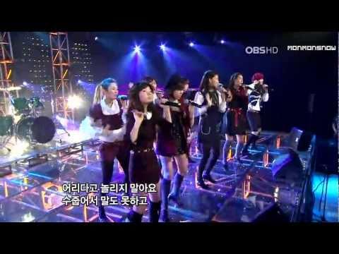 SNSD - Girls Generation (Dec 29, 2007)
