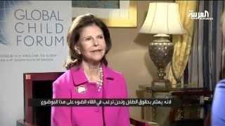 ملكة السويد من المانيا إلى عرش السويد