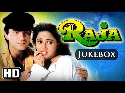 Xxx Mp4 All Songs Of Raja HD Sanjay Kapoor Madhuri Dixit Nadeem Shravan Hits 90 39 S Superhit Song 3gp Sex
