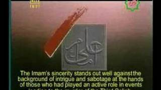 Islamic Movie --- Imam Ali (a.s.) Part 001