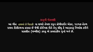 Hath Ma Chhe Whisky   BEWAFA SANAM 2017   Gujarati Sad Songs  