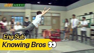 [미공개] '뒤로 멀리뛰기' 몸 개그의 달인 민경훈(Min Kyung Hoon), 날아라 쌈자! 아는 형님(Knowing bros)
