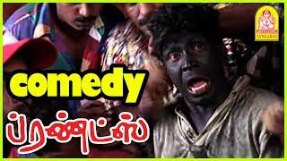 Friends Tamil Movie Scenes | Contractor Nesamani | Vadivelu Special | Vadivelu Comedy | Vadivelu