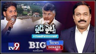 Download Big News Big Debate: Flood Politics In AP - Rajinikanth TV9 Video