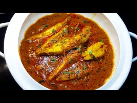 Delicious Fish Curry Recipe| Fish Gravy Recipe| Pomfret Fish Curry