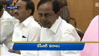 Andhra Pradesh 19th November 2017 Ghantaravam 6 AM News Headlines