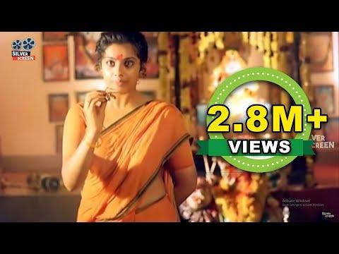 Xxx Mp4 Meena Ultimate Interesting Movie Scene Telugu Interesting Videos Silver Screen Movies 3gp Sex
