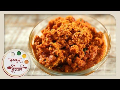Tomato Chutney - टोमॅटो ची चटणी | For Idli, Dosa, Chapati | Recipe by Archana in Marathi