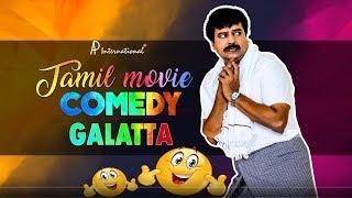 Latest Tamil Movie Comedy Galatta 2017 | Dhanush | Jayam Ravi | Soori | Vivek | Vikram Prabhu
