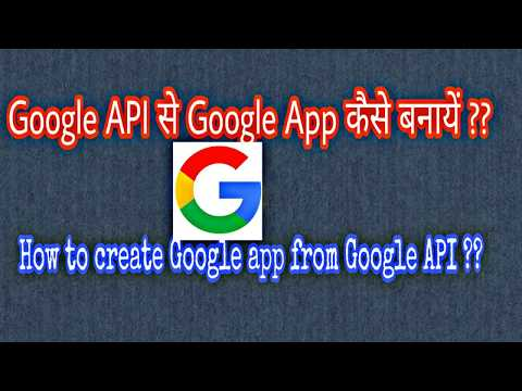 How to create google app in Hindi| How to generate API keys from google api