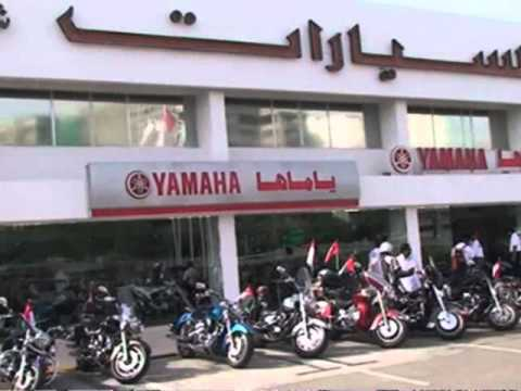 Oman Riders Club 23-07-2010