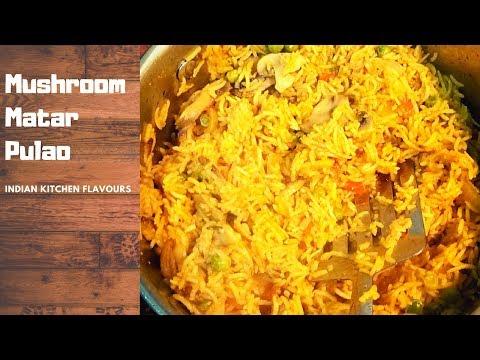 Mushroom Matar Pulav - Mushroom Rice - Easy Mushroom Rice - Quick Mushroom Pulav in 10 mins