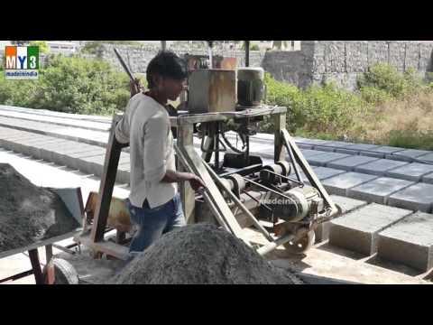Cement Bricks Manufacturing | MAKING OF BRICKS