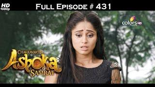 Chakravartin Ashoka Samrat - 23rd September 2016 - चक्रवर्तिन अशोक सम्राट - Full Episode