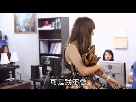 「崩潰正妹」小A辣自爆:我是性冷感 --蘋果日報20150430
