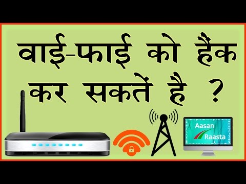 Can we Easily See or Hack Wifi Password Using App? Explained