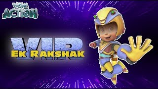 Vir The Robot Boy | Vir Ek Rakshak | Full Movie | Cartoons For Kids | Wow Kidz Movies