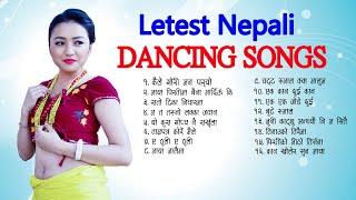 Latest Nepali DANCING SONGS 2076 l Audio Jukebox l Superhit  16 Songs