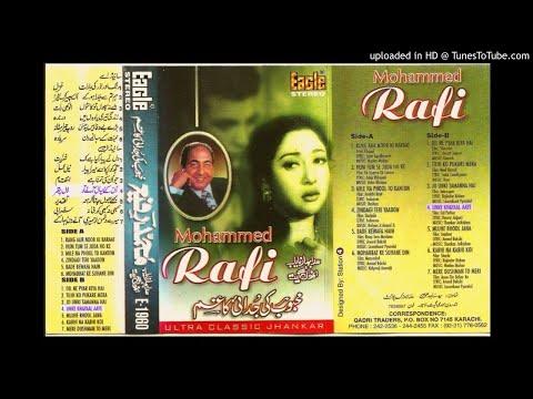 Xxx Mp4 Rang Aur Noor Ki Eagle Jhankar Rafi 3gp Sex
