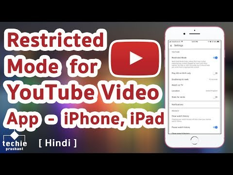 How to Set Restricted Mode in YouTube iOS App - iPhone/iPad. HINDI