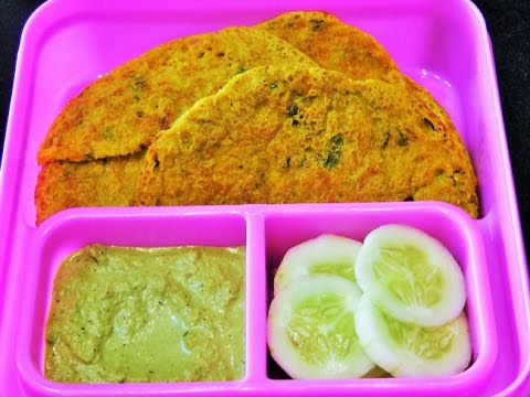 Oats Pancake | Kids Lunchbox Idea by madhurasrecipe | Savory Oats Pancake