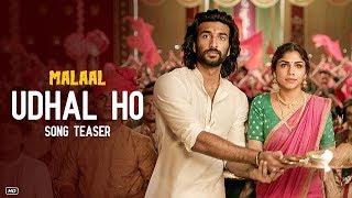 Song Teaser: Udhal Ho | Malaal | Sanjay Leela Bhansali | Sharmin Segal | Meezaan |Song Out Tomorrow