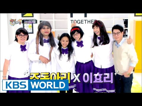 Happy Together –  Happy Star K Part.2 / What's in your heart – Lee Hyori Special [ENG/2017.07.20]