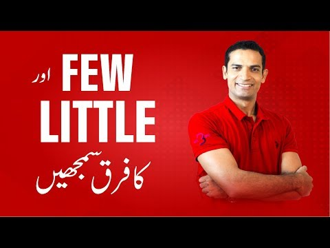 Learn difference between FEW and LITTLE & how to write English correctly M. Akmal | The Skill Sets