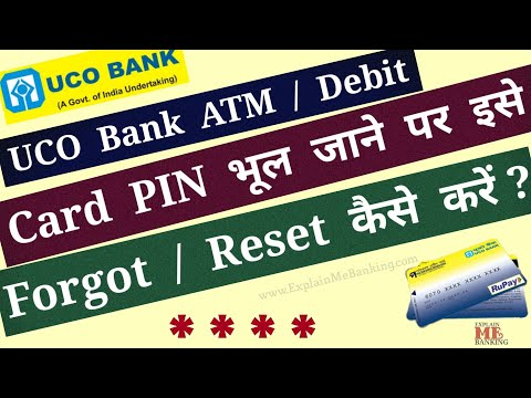 How To Forgot / Reset UCO Bank ATM PIN Generation? UCO Bank ATM PIN Bhul Gaya Forgot / Reset Kaise
