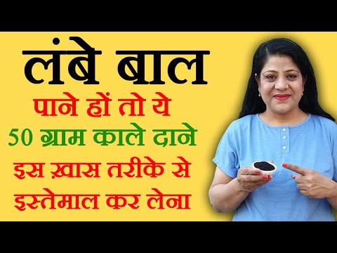 How To Grow Long and thicken Hair Naturally and Faster 100% Work (Hair Growth Treatment) In Hindi #1