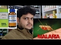 Homeopathic medicine for prevention from maleria