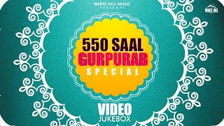 550 Saal Gurupurab Special (Jukebox) | Diljit Dosanjh, Kanwar Grewal, Sufi Balbir | White Hill Music