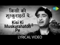 Kisi ki Muskurahaton with lyrics   किसी की मुस्कुराहटों गाने के बोल   Anari   Raj kapoor, Nootan