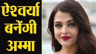 Aishwarya Rai Bachchan in talks to play the role of Amma in a movie! Check out | FilmiBeat