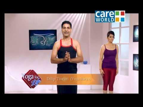 Yoga For Life - How To Reduce Hips - Yog Guru Dilip Tiwari
