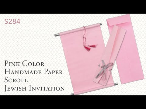 S284, Pink Color, Handmade Paper, Scroll Invitations, Birthday Invitations, Jewish Invitations