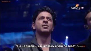 Aadesh Shrivastava - Suno Na Suno (to Shahrukh Khan). 6th Royal Stag Mirchi Music Awards. March 2014
