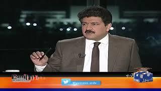 Capital Talk | Hamid Mir | 13th November 2019