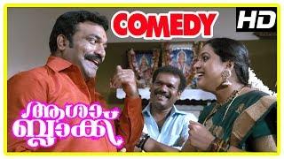 Asha Black Malayalam Movie | Full Comedy Scenes | Arjun Lal | Ishitha | Kottayam Nazeer