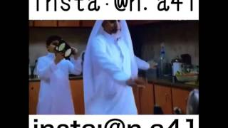 #x202b;ضحككك😂😂 رقص ناصر القصبي#x202c;lrm;
