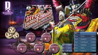 Masakado Featured Summon Banner + Absolute Summon + 5 Star Arch