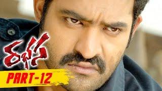 Jr. NTR's Rabhasa Telugu Full Movie Part 12 || Samantha, Pranitha || Full HD 1080p || Rabasa