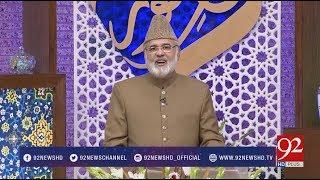 Subh E Noor - 11 January 2018- 92NewsHDPlus